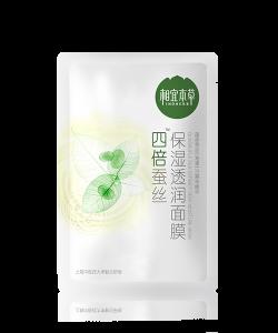xiangyi02